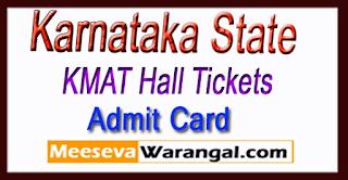 Karnataka KMAT Hall Ticket/ admit card 2017