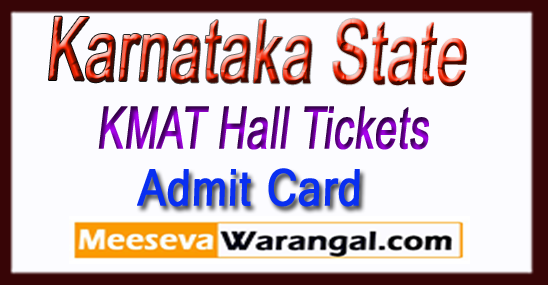 Karnataka KMAT Hall Ticket/ admit card 2018