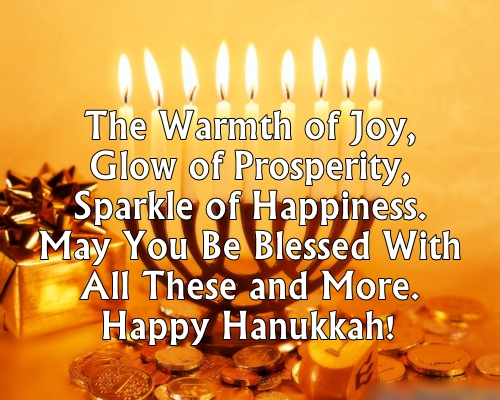 Happy Hanukkah Day 2016 Greetings, Wishes, Quotes, Sayings