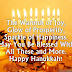 Happy Hanukkah Day 2019 Greetings, Wishes, Quotes Sayings