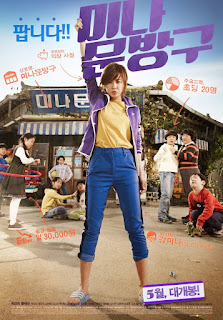 Download Movie Korea Happines For Sale Subtitle Indonesia