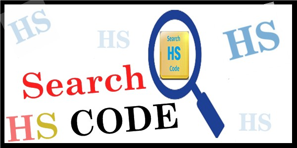 HS Code product classification