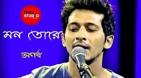 Mon Tore Parlam Na Bujhaite Lyrics
