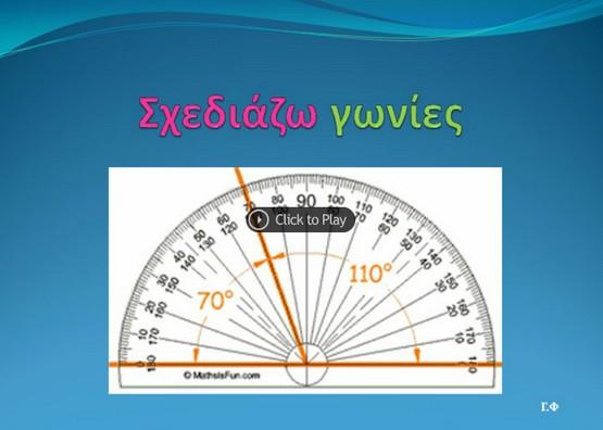 http://cnode4.slideboom.com/presentations/740723/presentation.swf?slideboom_skin=0