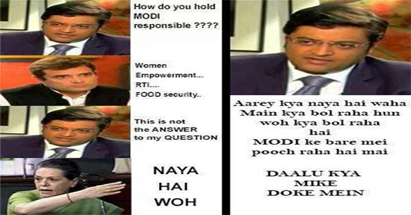 arnab goswami funny quotes on rahul gandhi