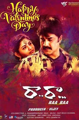 Poster Raa Raa 2018 Hindi Dubbed HD 720p