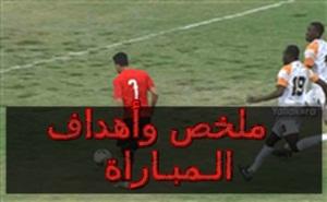 هدفا مباراة النيجر ومصر في تصفيات أمم إفريقيا