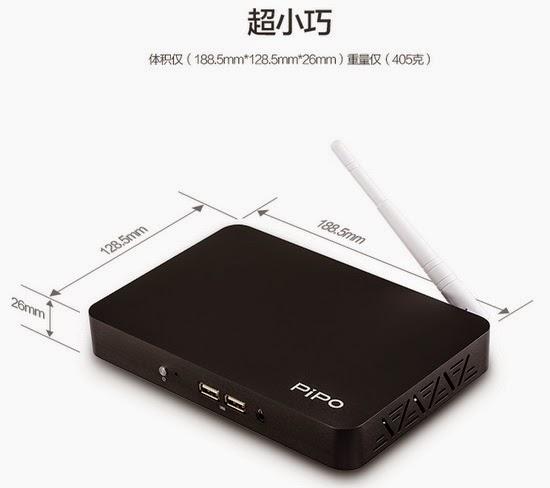 Photo Gallery Pipo X7 Tv Box China Gadgets Reviews