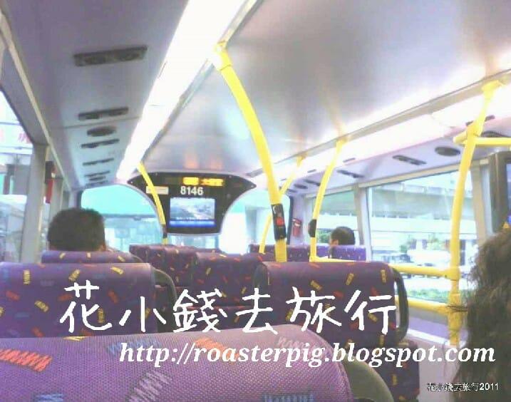 新巴巴士車廂