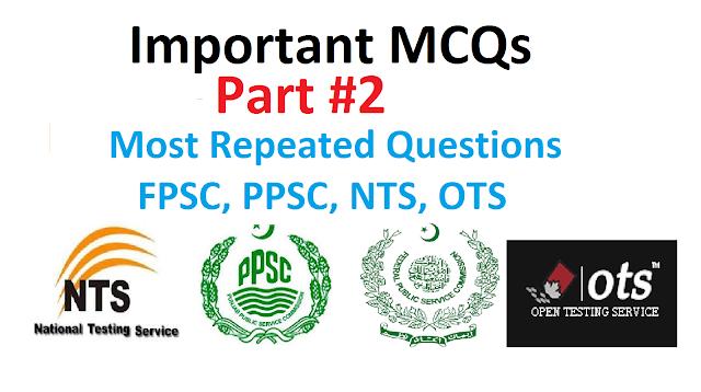 nts| ppsc | fpsc | ots | pts 2019