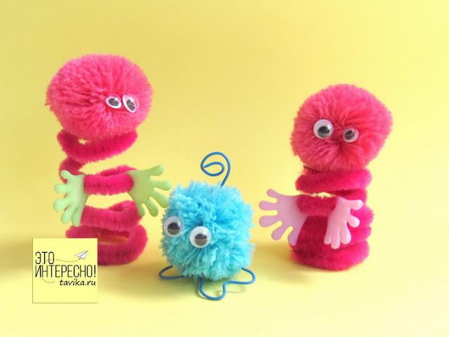 игрушки из помпонов - детская поделка