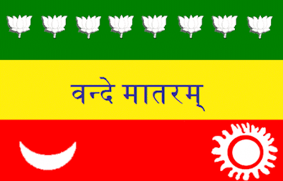 first National Flag