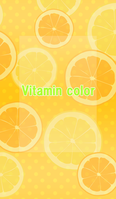 Vitamin color