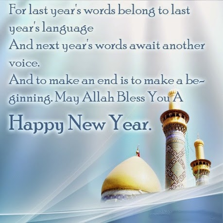 happy hijri new year