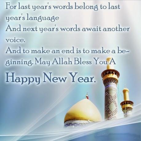 arabic new year greetings u2013 happy new year 2019 pics