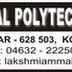 Lakshmi Ammal Polytechnic College, Kovilpatti, Wanted Lecturer