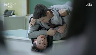 http://www.dramabeans.com/2016/12/solomons-perjury-episode-1/