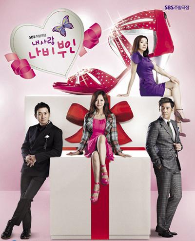 phim Hàn Quốc: cô vợ ngôi sao