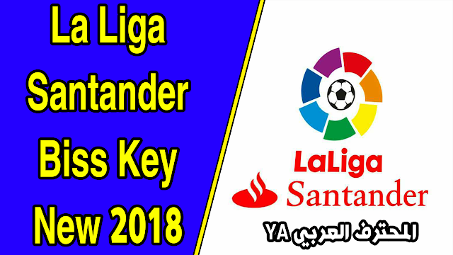 Football Spanish La Liga Santander Biss Key On Eutelsat 10A at 10.0°East Frequency 2018