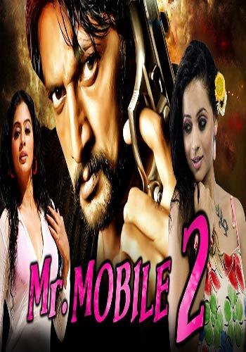 Mr Mobile 2-Vishnuvardhana-Hindi Dubbed 720p HDRip Poster