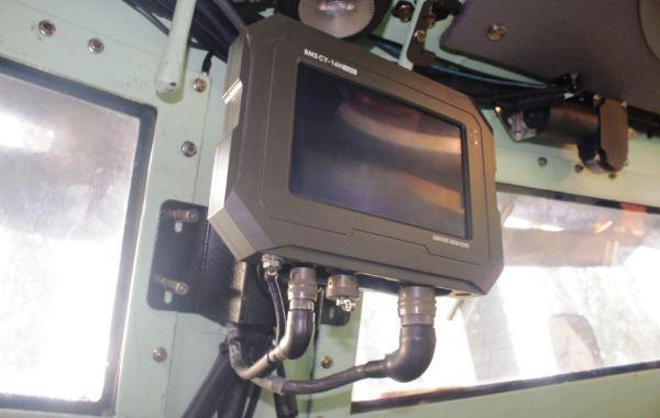 BMS CY-16H