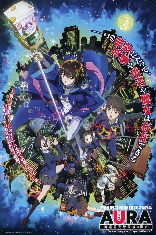 cover anime name