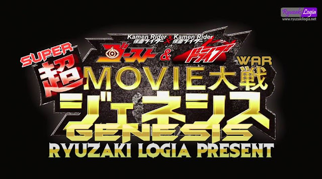 Kamen Rider x Kamen Rider Ghost and Drive Super Movie War Genesis Subtitle Indonesia
