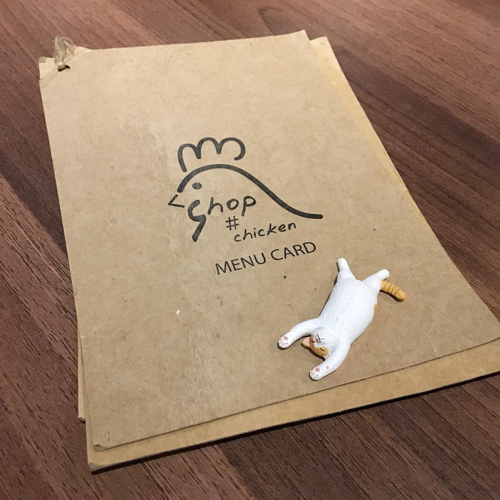 韓國炸雞專賣店Chicken shop菜單1
