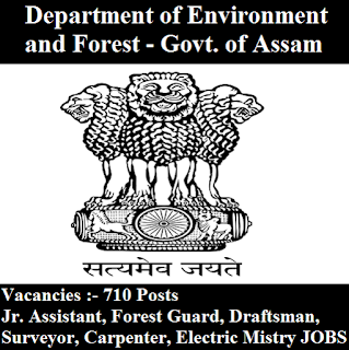 Department of Environment and Forest, Govt. of Assam, Assam Forest, Assam, 10th, Forest Guard, Junior Assistant, freejobalert, Sarkari Naukri, Latest Jobs, Hot Jobs, assam forest logo