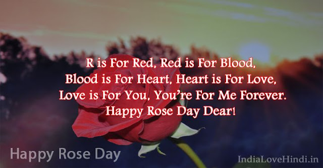 rose day images, rose day greeting cards, rose day wallpaper, rose day hd photos, rose day images download, rose day images for girlfriend, rose day quotes with images, rose day images for boyfriend, rose day images for wife, rose day images for husband, valentine week spacial images for crush