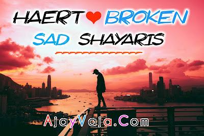 Sad shayaris images