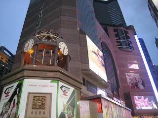 ห้าง Time Square, Hong Kong