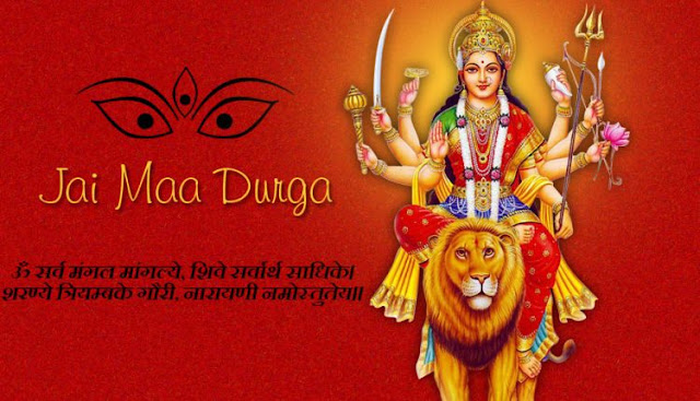Read All Navratri Wishes SMS, Quotes, Status, Messages in Hindi