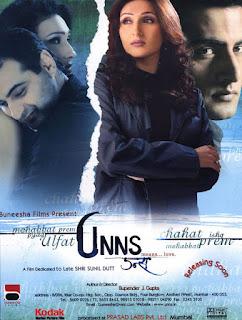 Unns (2006)
