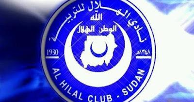مشاهدة مباراة الهلال السوداني وموكورا سبور بث مباشر اليوم