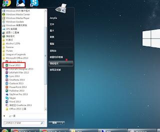 office 2016 繁體 中文 語言 包 上/