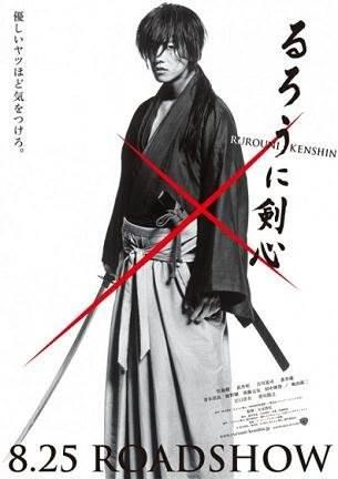 Rurouni Kenshin (Samurai x) 720p HD MKV Pelicula Japonesa Subtitulada