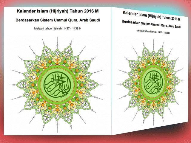 Download Surat Resmi Tentang Penetapan Jam Kerja ASN, TNI/POLRI dan Kalender Hijriyah Tahun 2016