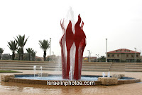 Nation Leaders Park, Rishon LeZion