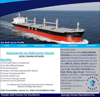 Recruitment Deck and Engine Officers For Bulk Carrier Vessel