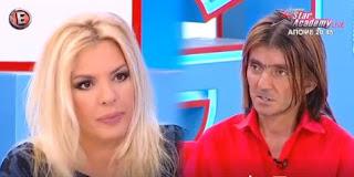 Το «Αστέρι της Φασκομηλιάς» από την Ηλεία στην Αννίτα Πάνια (Βίντεο)