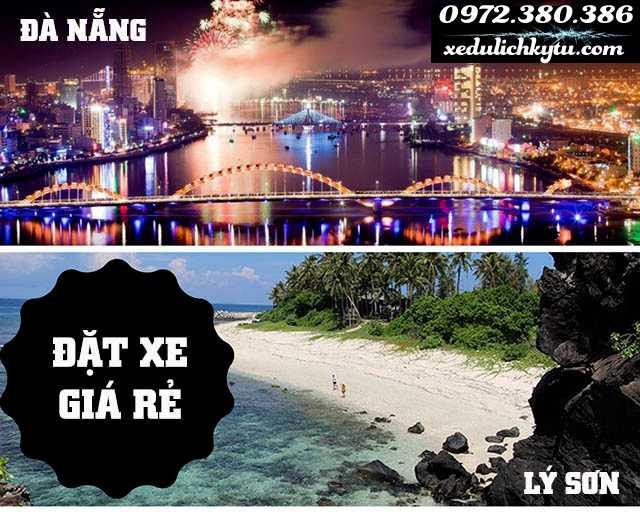 Đặt xe giá rẻ đi từ Đà Nẵng đến cảng Sa Kỳ