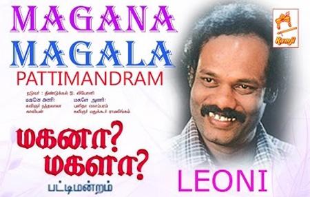 Magana Magala | Leoni Pattimandram
