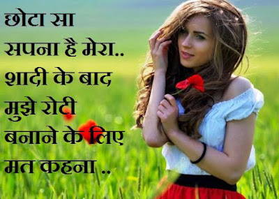 Good morning cute status for girl in hindi