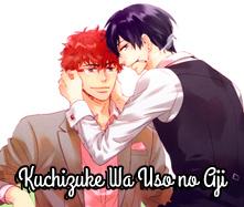 Kuchizuke Wa Uso no Aji