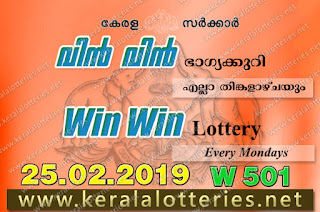 "keralalotteries.net, ""kerala lottery result 25 2 2019 Win Win W 501"", kerala lottery result 25-2-2019, win win lottery results, kerala lottery result today win win, win win lottery result, kerala lottery result win win today, kerala lottery win win today result, win winkerala lottery result, win win lottery W 501 results 25-2-2019, win win lottery w-501, live win win lottery W-501, 25.2.2019, win win lottery, kerala lottery today result win win, win win lottery (W-501) 25/02/2019, today win win lottery result, win win lottery today result 25-2-2019, win win lottery results today 25 2 2019, kerala lottery result 25.02.2019 win-win lottery w 501, win win lottery, win win lottery today result, win win lottery result yesterday, winwin lottery w-501, win win lottery 25.2.2019 today kerala lottery result win win, kerala lottery results today win win, win win lottery today, today lottery result win win, win win lottery result today, kerala lottery result live, kerala lottery bumper result, kerala lottery result yesterday, kerala lottery result today, kerala online lottery results, kerala lottery draw, kerala lottery results, kerala state lottery today, kerala lottare, kerala lottery result, lottery today, kerala lottery today draw result, kerala lottery online purchase, kerala lottery online buy, buy kerala lottery online, kerala lottery tomorrow prediction lucky winning guessing number, kerala lottery, kl result,  yesterday lottery results, lotteries results, keralalotteries, kerala lottery, keralalotteryresult, kerala lottery result, kerala lottery result live, kerala lottery today, kerala lottery result today, kerala lottery"