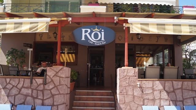 Ελάτε σήμερα στο ROI CAFE BAR, να παρακολουθήσουμε τον  Ολυμπιακός απέναντι στα 180 εκατ. ευρώ της Μπέτις!