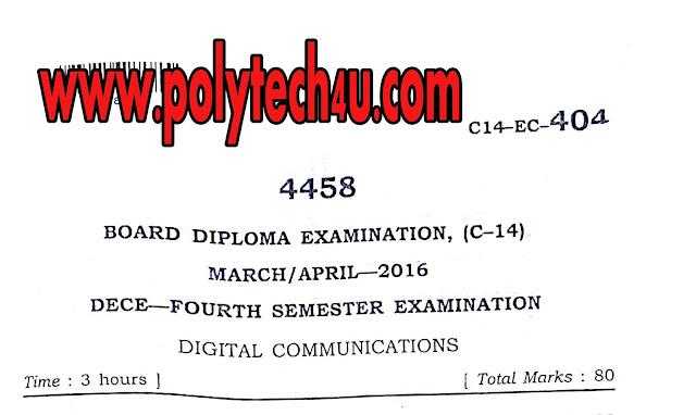 dece c-14 digital communication previous question papers