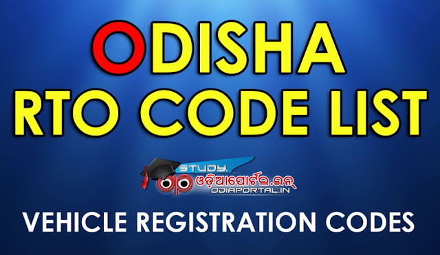 list of Odisha Regional Transport (RTO) offices and Vehicle Registration Number Codes of Odisha's 35 places or RTO areas. RTO list odisha pdf download.