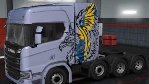 Scania 2016 Skin Pack v2.5